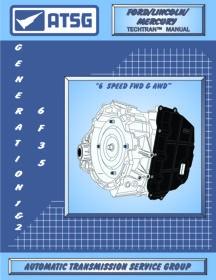 8hp90 transmission