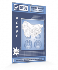 4l80e manual transfer case