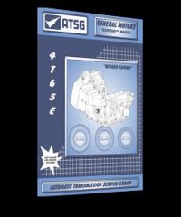 ATSG 4T65E