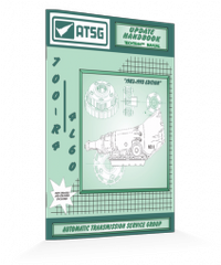 Download Atsg manual 4r75e and 4r70w transmission for Sale