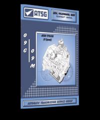 atsg vw 09g 09m audi tf60sn rh atsg us 09G Transmission Cooler VW 09G Transmission Parts