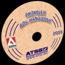 ATSG 41TE (A604) Update Handbook Mini CD