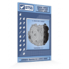 ATSG TECHNICAL MANUAL GM_6T30-6T40-6T45-6T50