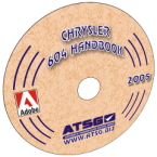 ATSG 41TE (A604) Update Handbook Mini CD