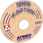 ATSG Toyota A340 Transfer Case MINI CD